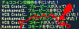 2008_10_22_21_24_00.jpg