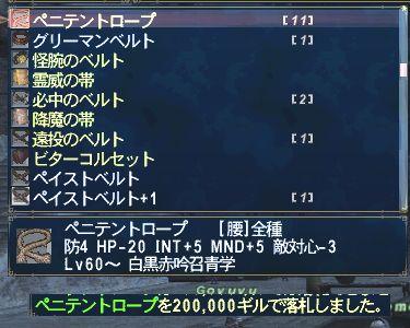 2008_10_29_08_43_44.jpg