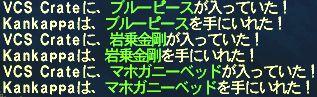 2008_11_13_21_06_22.jpg
