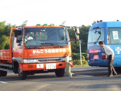 2011_11040208.jpg