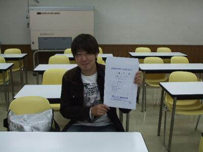 2011_11040243.jpg