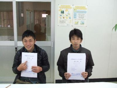 2011_12100320.jpg
