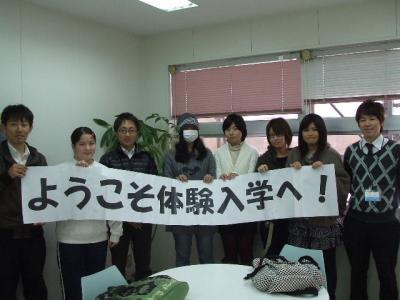 2011_12100324.jpg