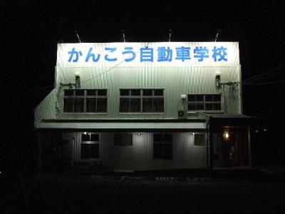 2011_12170347.jpg