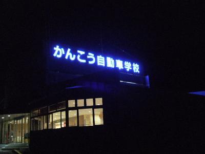 2011_12170351.jpg
