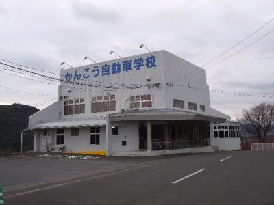 2011_12170352.jpg