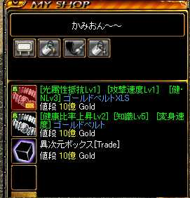 RedStone 08.04.08[06]