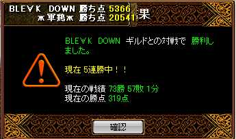 RedStone 08.06.10[05]