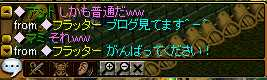 RedStone 08.06.13[00]
