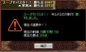 RedStone 08.06.13[11]