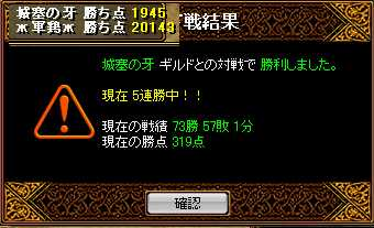 RedStone 08.06.17[00]