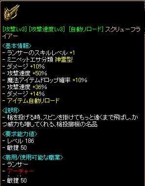 RedStone 08.06.18[01]