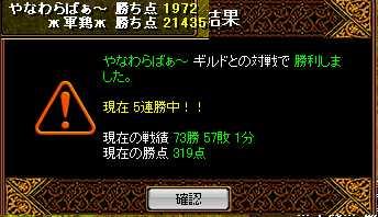 RedStone 08.06.18[03]