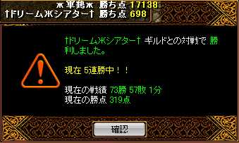 RedStone 08.06.19[00]