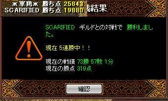 RedStone 08.06.20[05]