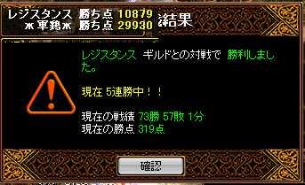 RedStone 08.06.24[00]