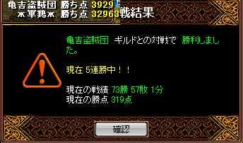 RedStone 08.06.26[02]