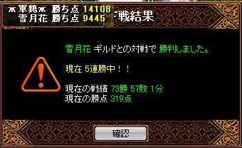 RedStone 08.06.27[03]
