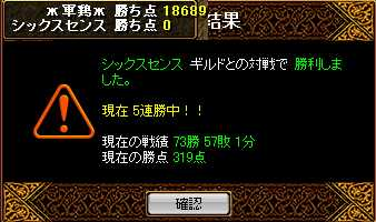 RedStone 08.07.10[02]