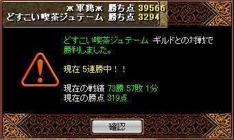 RedStone 08.07.13[00]