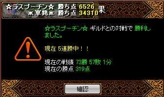 RedStone 08.07.17[12]