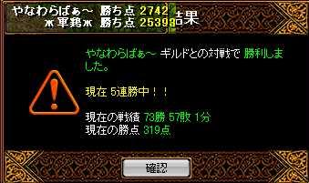 RedStone 08.07.24[01]