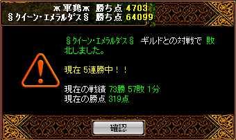 RedStone 08.07.27[00]