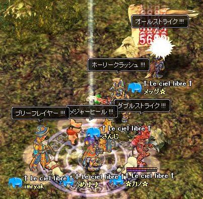 泉に向かう戦士達①-2