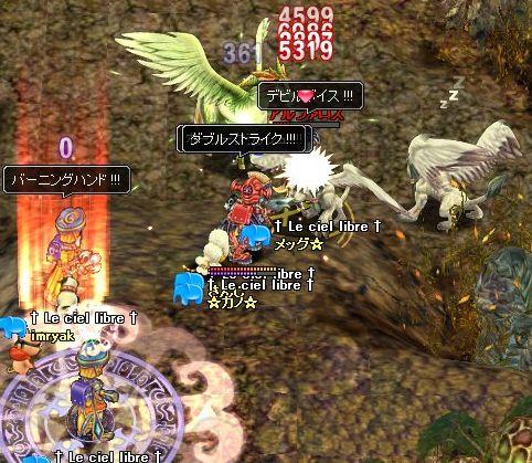 泉に向かう戦士達①-5