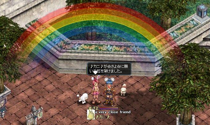 6.13カニ&さよ虹をかける