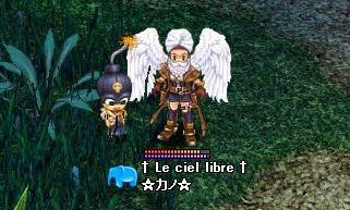 6.13レアモン2