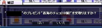 08031401.jpg