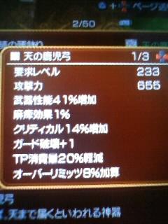 yuni1JPG.jpg