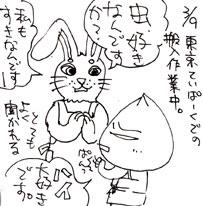 2008-03-09-04.jpg