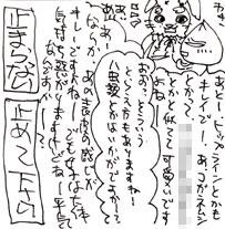 2008-03-09-06.jpg
