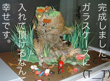 2008-03-10-01.jpg