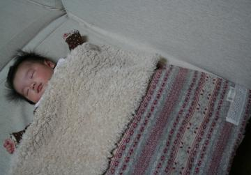 blanket sleep
