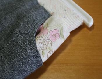 form p-pocket