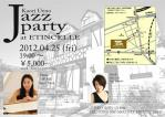 JAZZ_convert_20120324232709.jpg