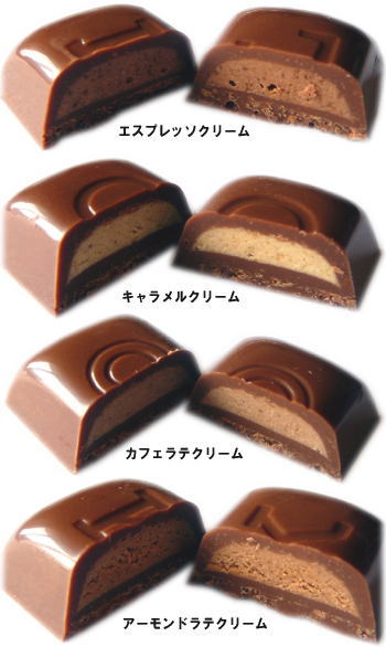 """LOOK""""カフェアラモード""""2"""