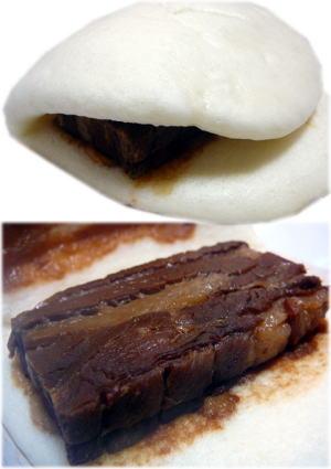豚角煮バーガー