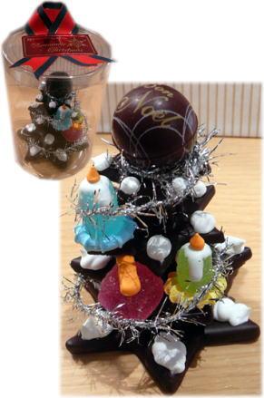 クリスマス限定のチョコレート「ツリー」