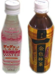 """ぎゅぎゅっとしみこむコラーゲンWATER&はじめ""""金色棒茶"""