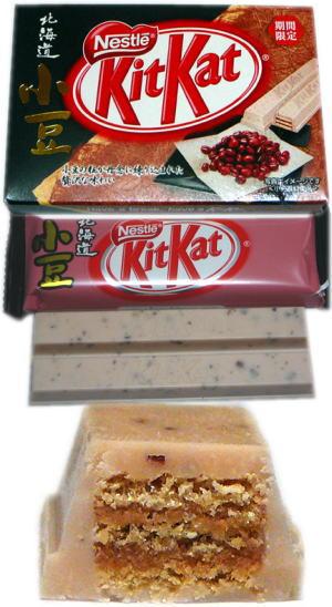 KitKat(北海道小豆)