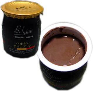 ベルギーチョコプリン