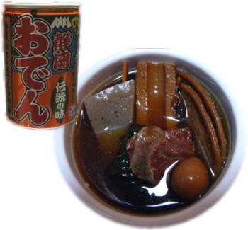"""静岡""""おでん""""黒つゆ仕立て"""