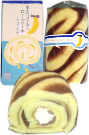 東京ばな奈のロールケーキ
