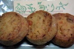 玉葱クッキー
