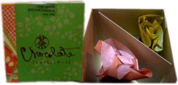 日本茶トリュフチョコレート