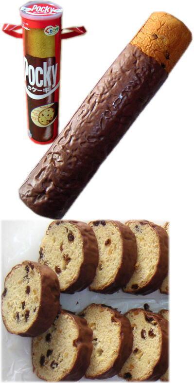 ポッキーのケーキ